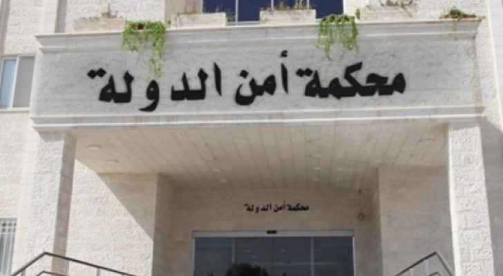 Jordan's State Security Court (SSC) issued the verdicts. (File photo)