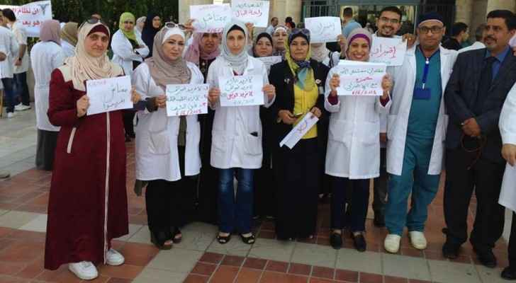Prince Hamza Hospital medical staff during the strike.