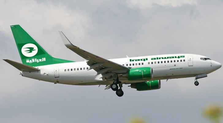 The pilots managed to land the plane safely in Baghdad. (Iraqi News)