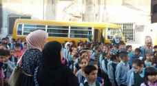 Jordanian teachers announce striking action for the start of the new school year