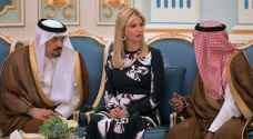 Ivanka Trump turns heads in Saudi, inspires a mosque in her image