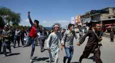Kabul voices concern as anti-government sit-ins expand
