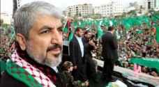 Gazans bear the brunt of war as Hamas marks 10 years in power