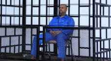 ICC calls for immediate arrest of Gaddafi's son