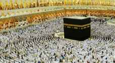 Jordan warns pilgrims against Hajj visa scammers