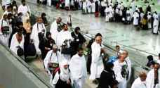 Palestinian pilgrims could be flying directly to Saudi Arabia this Hajj season