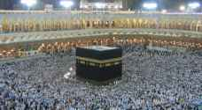 Police foil 'terrorist action' in Mecca