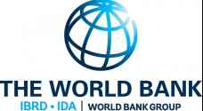 World Bank launches $50 million project in support of Jordan's entrepreneurs