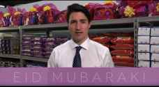 Canadian PM Trudeau wishes Muslims a 'Eid Mubarak'