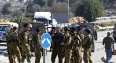 Israeli settler stabs Palestinian man in Bethlehem, flees scene
