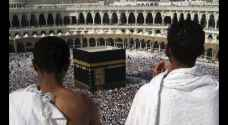 Saudi makes exceptions for Iran during the upcoming Hajj season