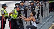 Venezuela military court jails 27 students : NGO