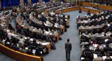 Cuba ask for minute silence for Palestinians after Israel requests one for Holocaust at UN