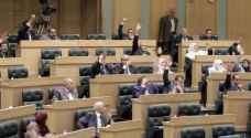 Jordanian MPs feel 'snubbed' by Parliament