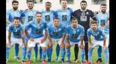 Jordan's Al-Faisaly team lands in Cairo ahead of the Arab Club Championships