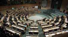 Clashes in Lower House as MPs react to Israel embassy deal