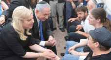 Netanyahu calls for the execution of Palestinian who stabbed three settlers to death