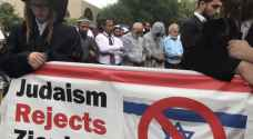 US Rabbi condemns 'hatred-fuelling' Israel during Al Aqsa protests in Washington DC