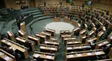 Parliament makes amendments to 'honor-killing' article