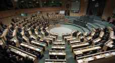 MPs approve amendment to Article 98 on 'honour crimes'
