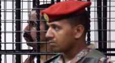 Military Court of Appeal confirms 'life sentence' for Jordanian soldier who killed US troops