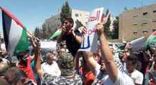 Jordanians call for the closure of the Israeli Embassy in Amman amid protests in the Kingdom
