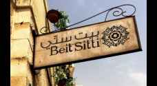 A flavourful mention of Jordan's 'Beit Sitti' in US Vogue food feature