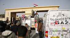 Rafah crossing opens for two days