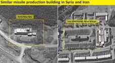 Iran allegedly building missile factories in Syria and Lebanon