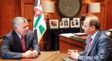 King Abdullah's interview with Jordan News Agency