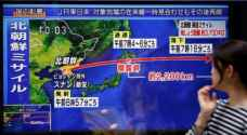 North Korea fires missile over Japan (again)