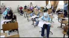 Ministry of Education accepting Tawjihi applications for winter 2018