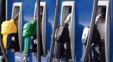 Fuel prices to go up AGAIN in October?