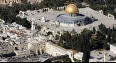 Dozens of Israeli settlers raid Al Aqsa mosque
