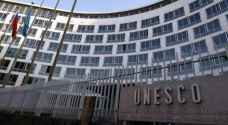 US pulls out of UNESCO after accusing it of 'anti-Israel' bias