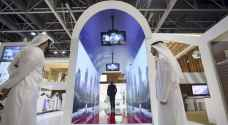 Dubai Airport to replace security checks with face-scanning fish