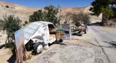 The world's smallest hotel sits inside a Beetle car in Jordan