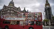 Families of missing Syrians tour London in 'Freedom Bus'