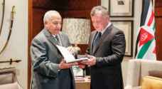 King receives annual human rights report