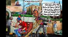 7 Political cartoons reflective of Jordanians' gloomy state of mind