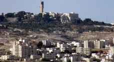 Israel delays controversial 'Greater Jerusalem' bill