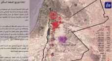 Mulki: 'New Amman' city will not be a new capital
