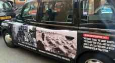 London's black cabs call out Balfour agreement