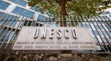 Jordan officially joins UNESCO's executive board