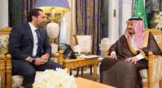 "Hariri to Aoun: ""I am fine"" and will return to Lebanon"