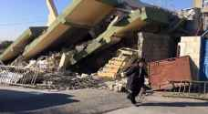 New earthquake hits Iraq
