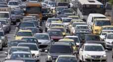 Road closures this weekend