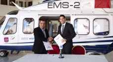 Roya TV signs deal with Jordan's only Air Ambulance Centre