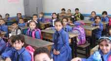 Jordan to build first ever 'Awqaf school' at a cost of 2 million JD