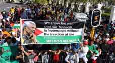 South Africans rally behind Palestine